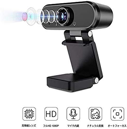 1080P HD Webカメラ, マイク内蔵 オートフォーカス 90°画角 ウェブカメラ 広角 ユーチューバーライブ 在宅...