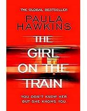 الفتاهعليالقطار