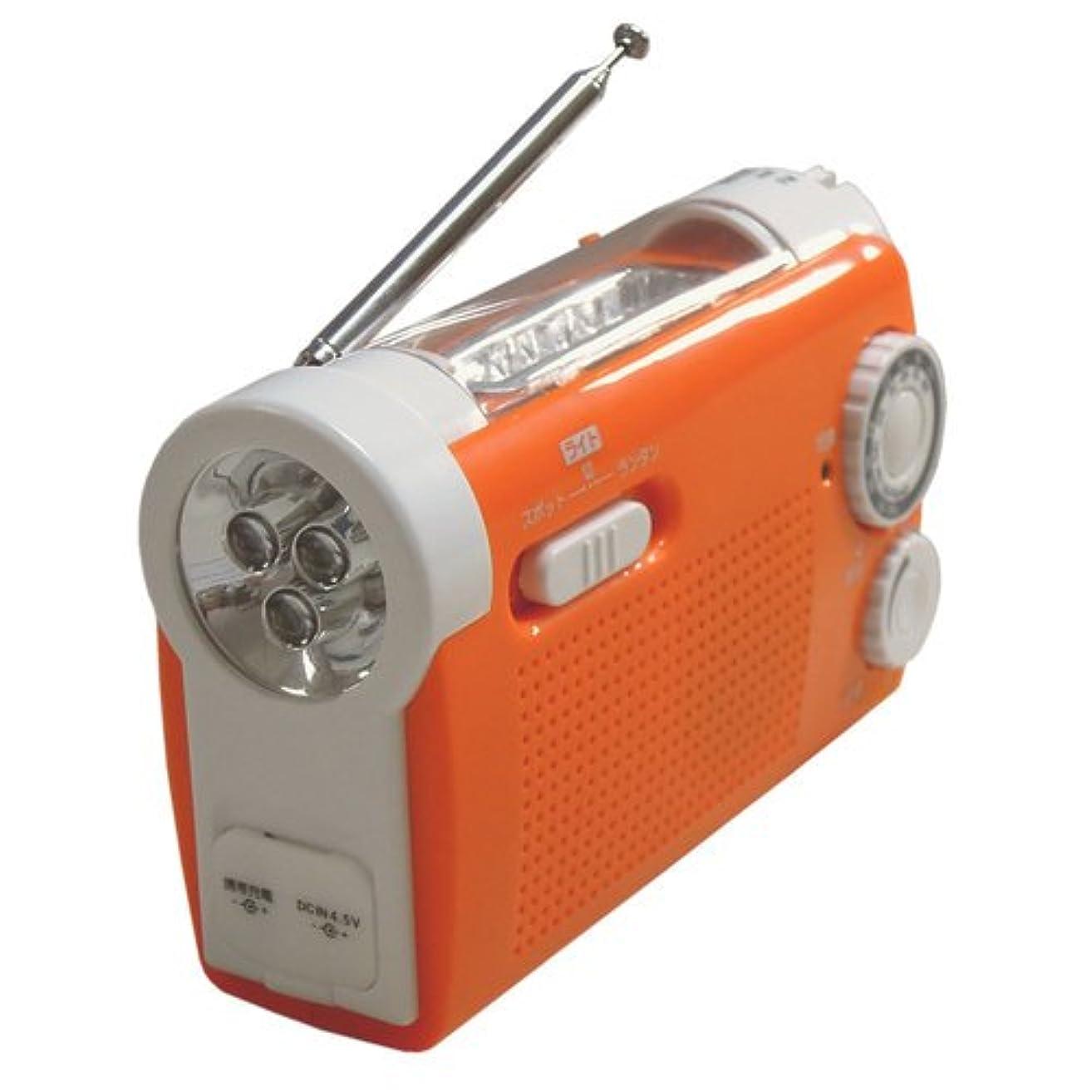 小康怒る運命的なWINTECH スマートフォン対応AM/FM手回し充電ラジオライト KDR-105 (D)オレンジ KDR-105D