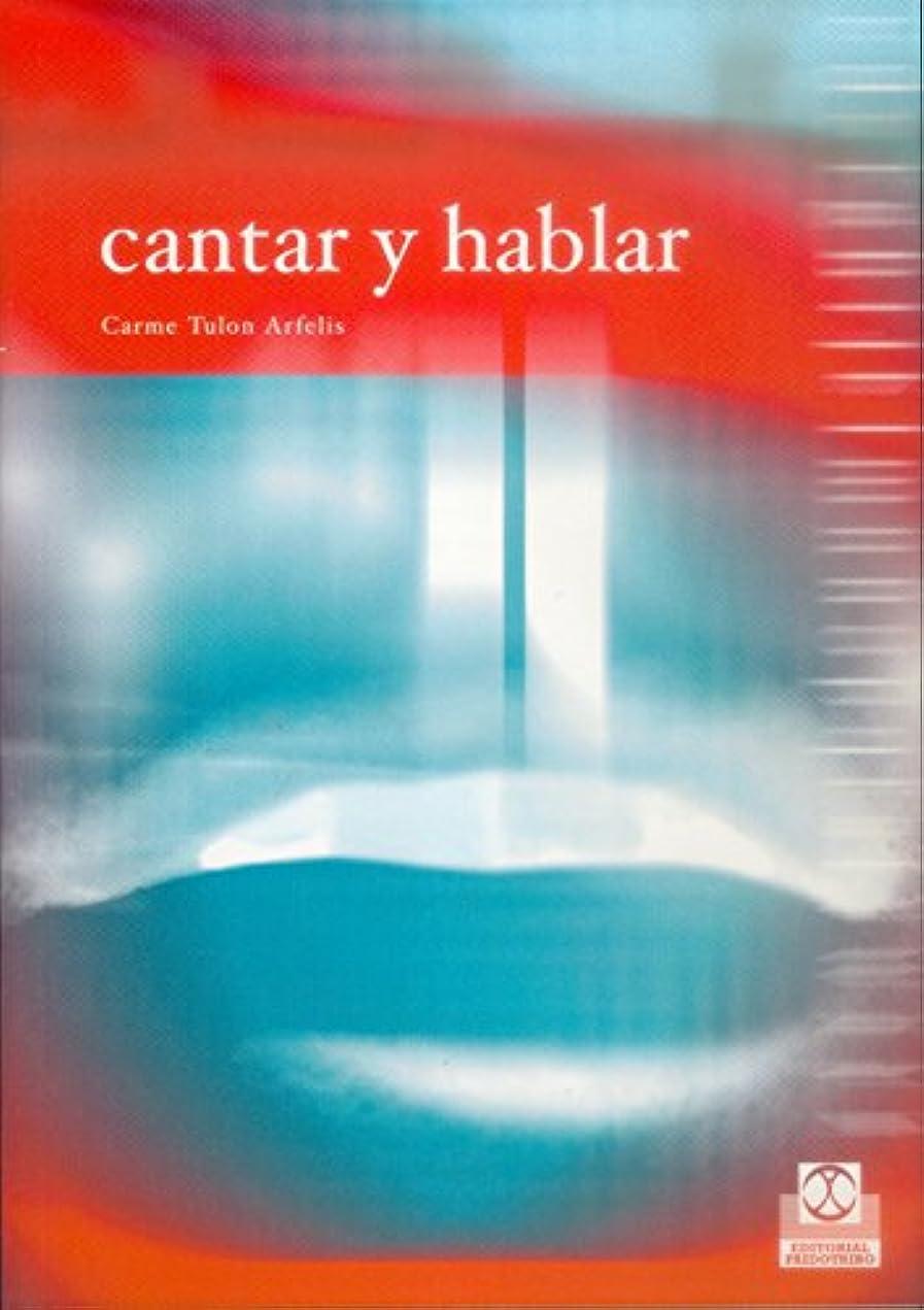 へこみ期待する変えるCantar y Hablar (Logopedia no 77) (Spanish Edition)