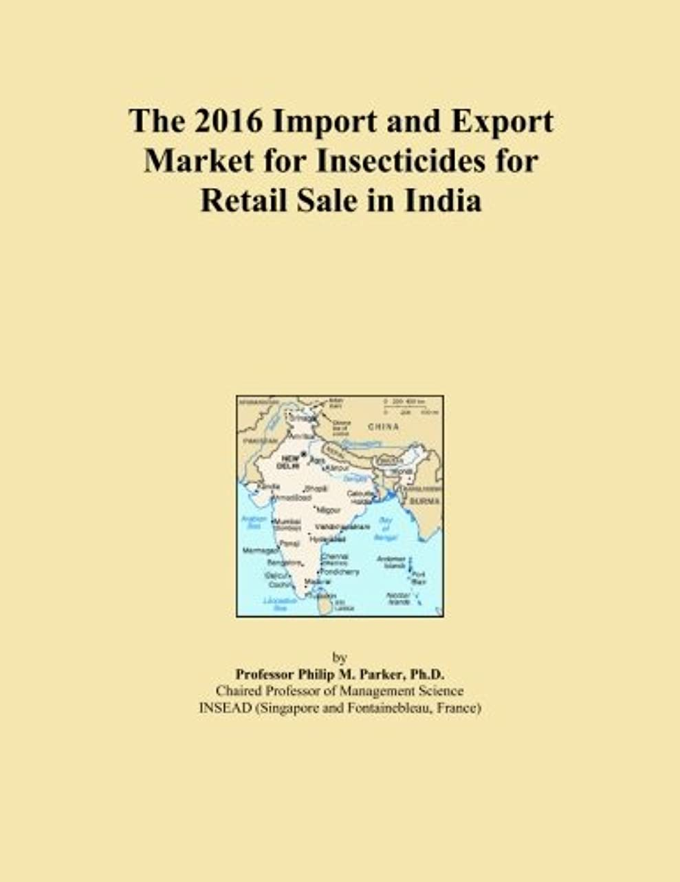 手伝うアセンブリ気難しいThe 2016 Import and Export Market for Insecticides for Retail Sale in India