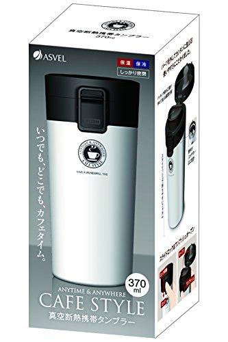 アスベル真空断熱携帯タンブラー370mlパールホワイト