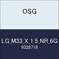 OSG ゲージ LG_M33_X_1.5_NR_6G 商品番号 9328718