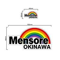 「メンソーレ レインボー」 [ALOHAISAI] 沖縄ステッカー 沖縄シール 琉球 沖縄 観光 物産 おみやげ