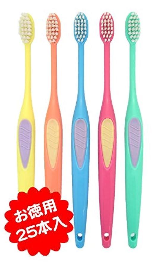 寸法換気カメ【Amazon.co.jp限定】LA-260 【Lapis イオン毛】 ふつう アソート5色(各色5本 25本セット)毛にイオンのパウダーを練りこんでいます。歯みがき粉を使わずに少ない水で磨けますので、防災時にも活躍します! 防災用品に歯ブラシを用意しましょう!【日本製】