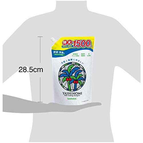 『サラヤ ヤシノミ洗剤 野菜・食器用 つめかえ用 1500mL』の2枚目の画像