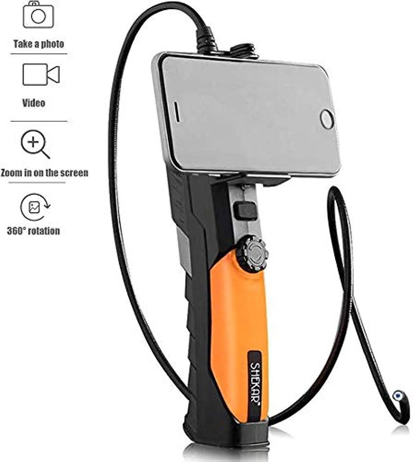 不明瞭ホバーせがむNfudishpuプロフェッショナル産業用内視鏡カメラ、200万HD IP68防水検出カメラ8.5mm LEDランプチューブミラー、産業用に最適