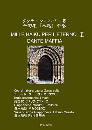 Dante Maffia Senkushu Eien 2 (Japanese Edition)