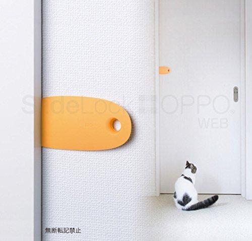 オッポ(OPPO)スライドロックオレンジ