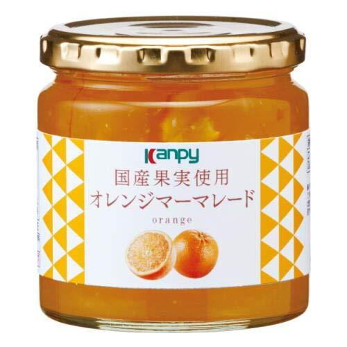 国産果実使用オレンジマーマレード