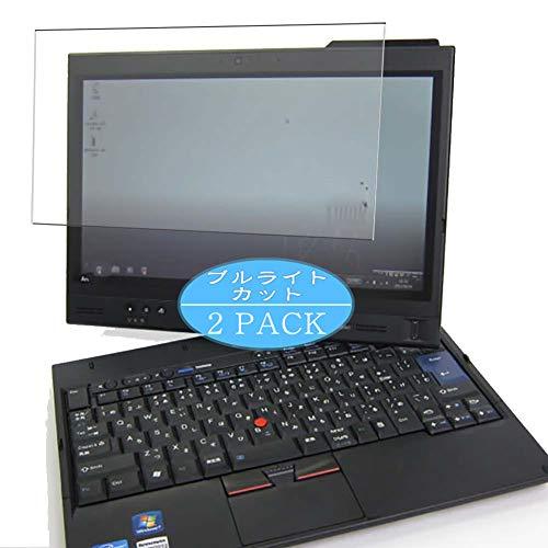 VacFun 2 Piezas Filtro Luz Azul Protector de Pantalla Compatible con Lenovo Thinkpad X220 X220I Table Laptop 12.5', Screen Protector Película(Not Cristal Templado) Anti Blue Light New Version
