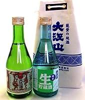 松波酒造 大江山デニムバッグ入り純米セット×2