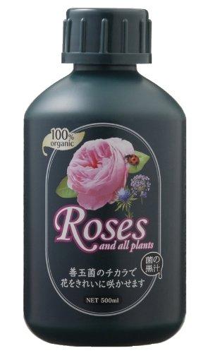 ヤサキ 菌の黒汁 ローゼス 500ml