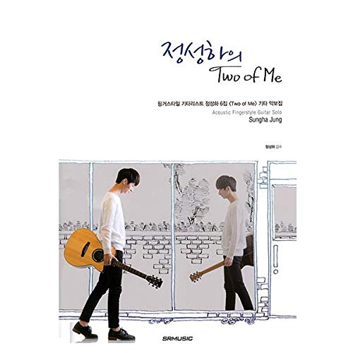 Fingerstyle Guitar Book of Sungha Jung Two of Me Album Sheet Music TAB Guitar Chords