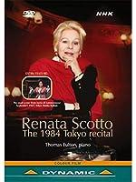 Renata Scotto - The 1984 Tokyo Recital [DVD] [Import]