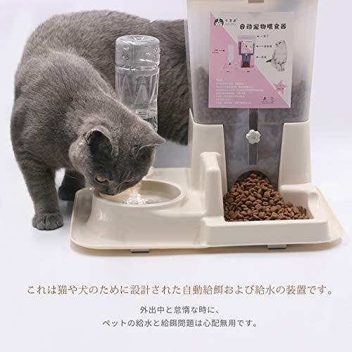 YINGYU『ペット用自動給餌器』