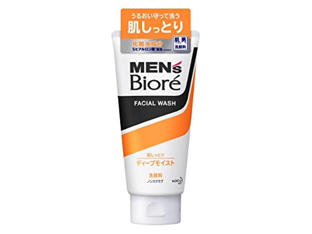 プラスチックアリスコークス【花王】メンズビオレ ディープモイスト洗顔 130g ×20個セット