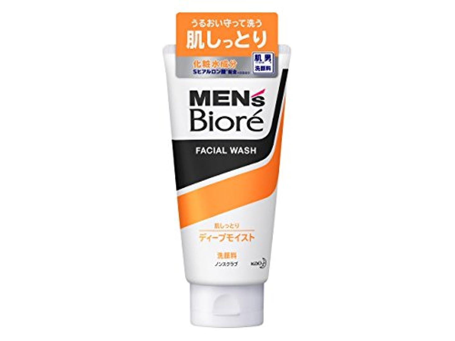 執着強制的文字【花王】メンズビオレ ディープモイスト洗顔 130g ×10個セット