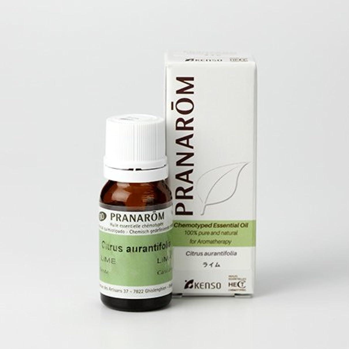 ファランクスしないでください移動するプラナロム ライム10ml (PRANAROM ケモタイプ精油)