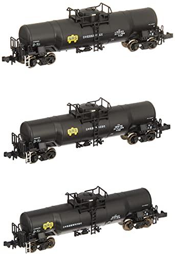 マイクロエース Nゲージ タキ9900 日本陸運産業株式会社 3両セット A3189 鉄道模型 貨車
