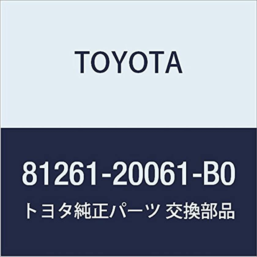 Toyota 81261-20061-B0 Map Lamp Lens And Cover