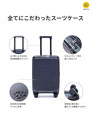 NINETYGO(ナインティゴー)『Seineスーツケース』