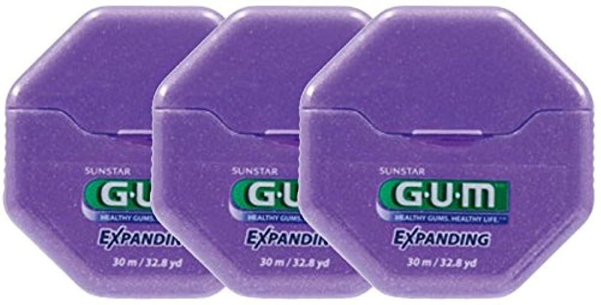 自体かもめ援助するSUNSTAR GUM ガム エクスパンディングフロス ワックス付き/ノンフレーバー 32.8ヤード(30m) × 3個