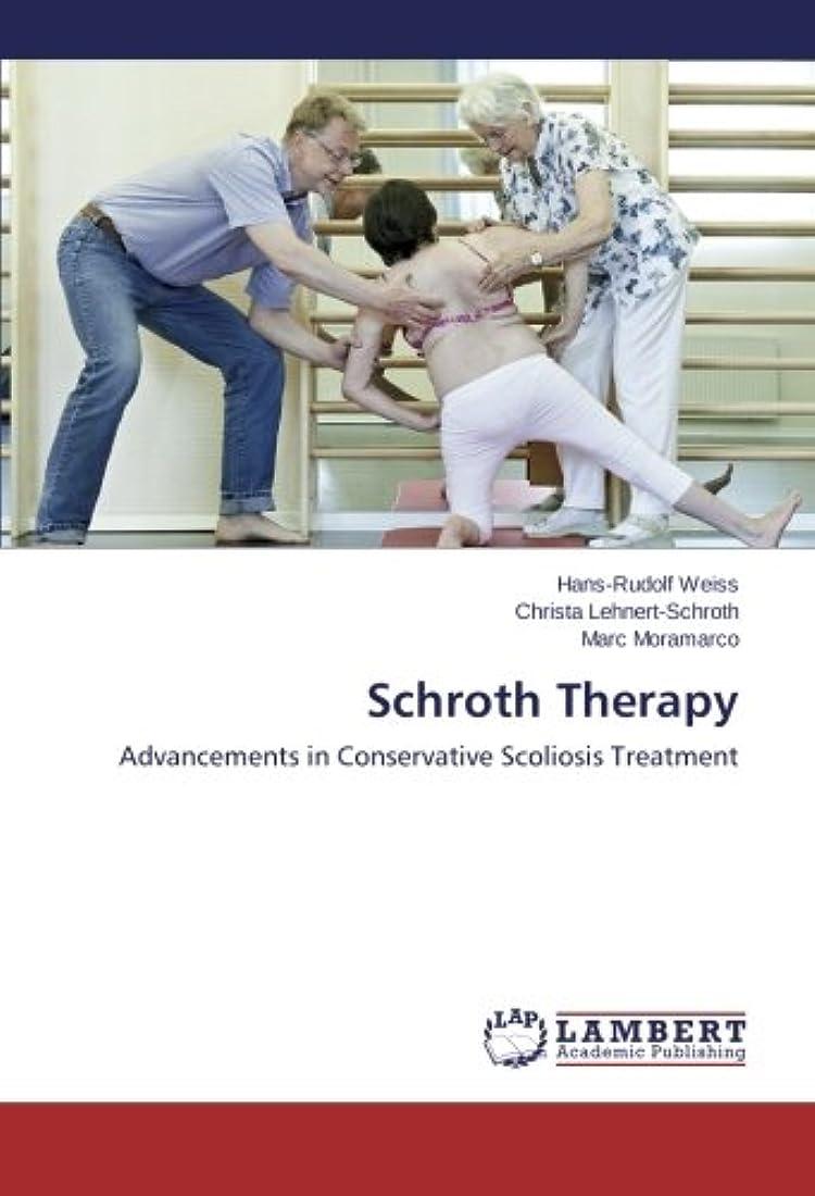 旋回組電子Schroth Therapy
