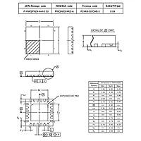 ルネサスエレクトロニクス RL78/G13 MCU(32MHz 24ピン) R5F1007DGNA#U0