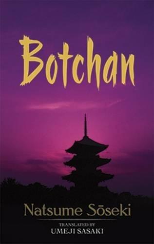 Botchan (Dover Books on Literature and Drama)の詳細を見る