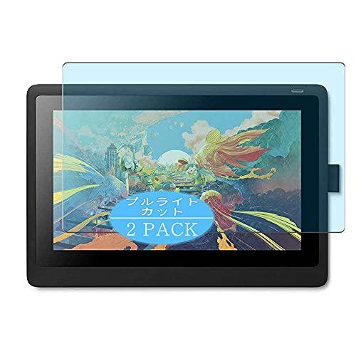 VacFun 2 Pezzi Anti Luce Blu Pellicola Protettiva, compatibile con Wacom DTK1660K0A Cintiq 16 Drawing Tablet 15.6  Screen Protector (Non Vetro Temperato Protezioni Schermo Cover Custodia)