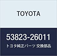 TOYOTA (トヨタ) 純正部品 フロントサイドパネル プロテクタ NO.2 RH ハイエース/レジアスエース 品番53823-26011