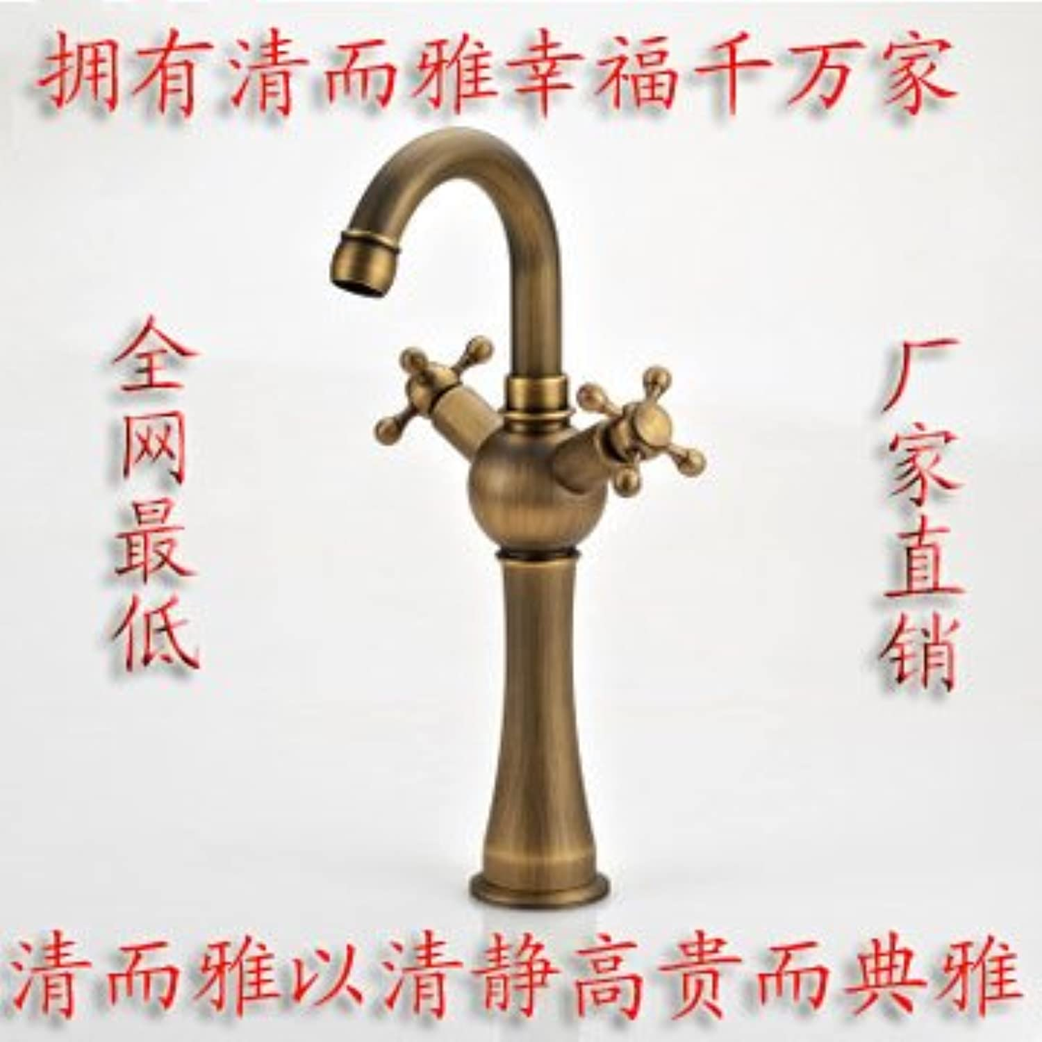 Gyps Faucet Basin Mixer Tap Waterfall Faucet Antique Bathroom Mixer Bar Mixer Shower Set Tap antique bathroom faucet Basin faucet antique 8889, hot & cold water tap to redate the pure copper basin 33X