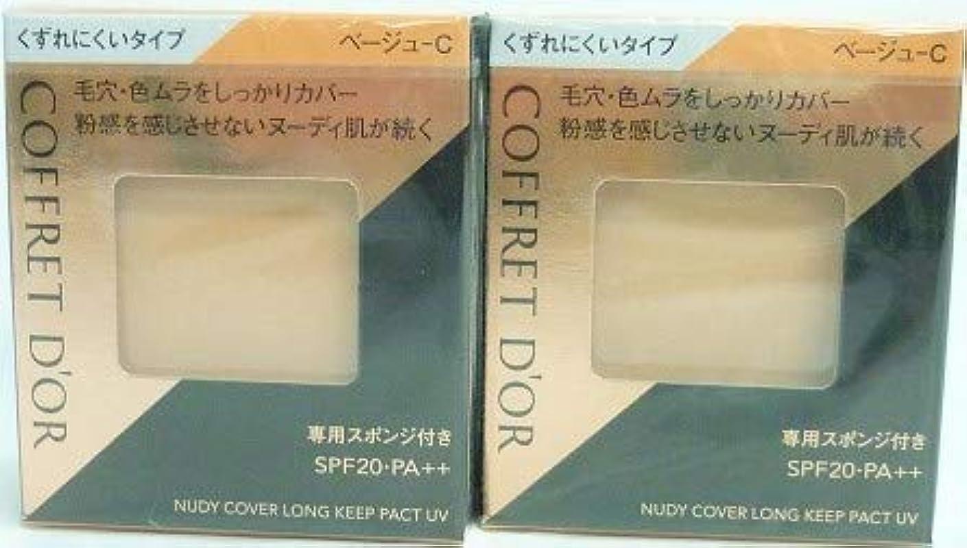 破壊的なヶ月目特許カネボウ カネボウ コフレドール ヌーディカバー ロングキープパクトUV ベージュ-C
