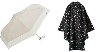 【セット買い】ワールドパーティー(Wpc.) 日傘 折りたたみ傘 ベージュ 47cm レディース 傘袋付き 遮光切り継ぎタイニー 801-6423 BE+レインコート ポンチョ レインウェア レイニー FREE レディース 収納袋付き R-1093