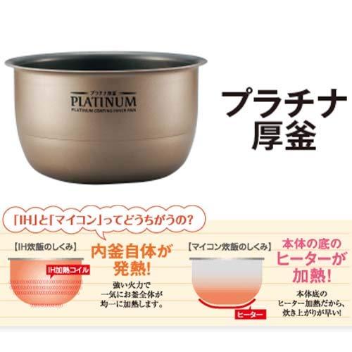 象印IH炊飯ジャー(1升炊き)ステンレスZOJIRUSHI極め炊きNW-HA18-XA