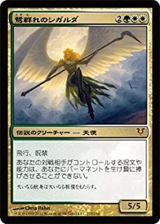 swarm gold game