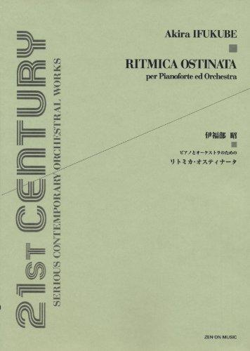ピアノとオーケストラのための リトミカ・オスティナータ 伊福部昭 (OS008)の詳細を見る