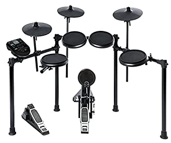 low volume drum sets