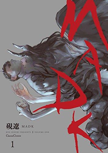 MADK 1 (Canna Comics)