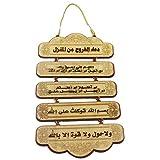 PRETYZOOM Cartel Islámico de Madera Colgante Flor Grabada Caligrafía Árabe Placa Puerta de Pared Decoración Foto Prop para Fiesta Eid Ramadan