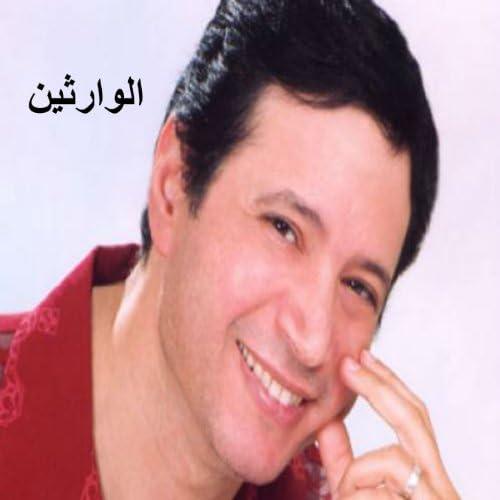 Eman El Bahr Darwish
