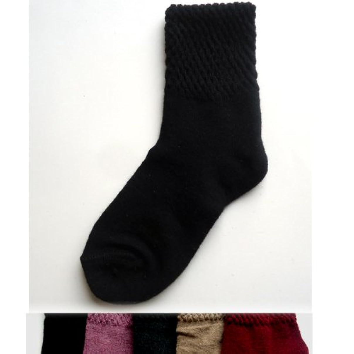 クロス日曜日匿名靴下 あったか シルク混 二重編みパイナップルソックス 厚手 22~24cm お買得4足組(色はお任せ)