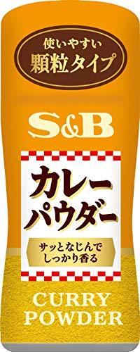 エスビー食品 エスビー カレーパウダー 55g×2