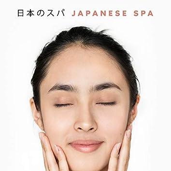日本のスパ Japanese Spa