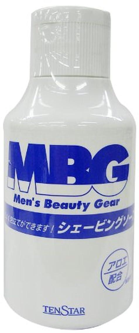 近代化試みる準備したMBG シェービングソープ