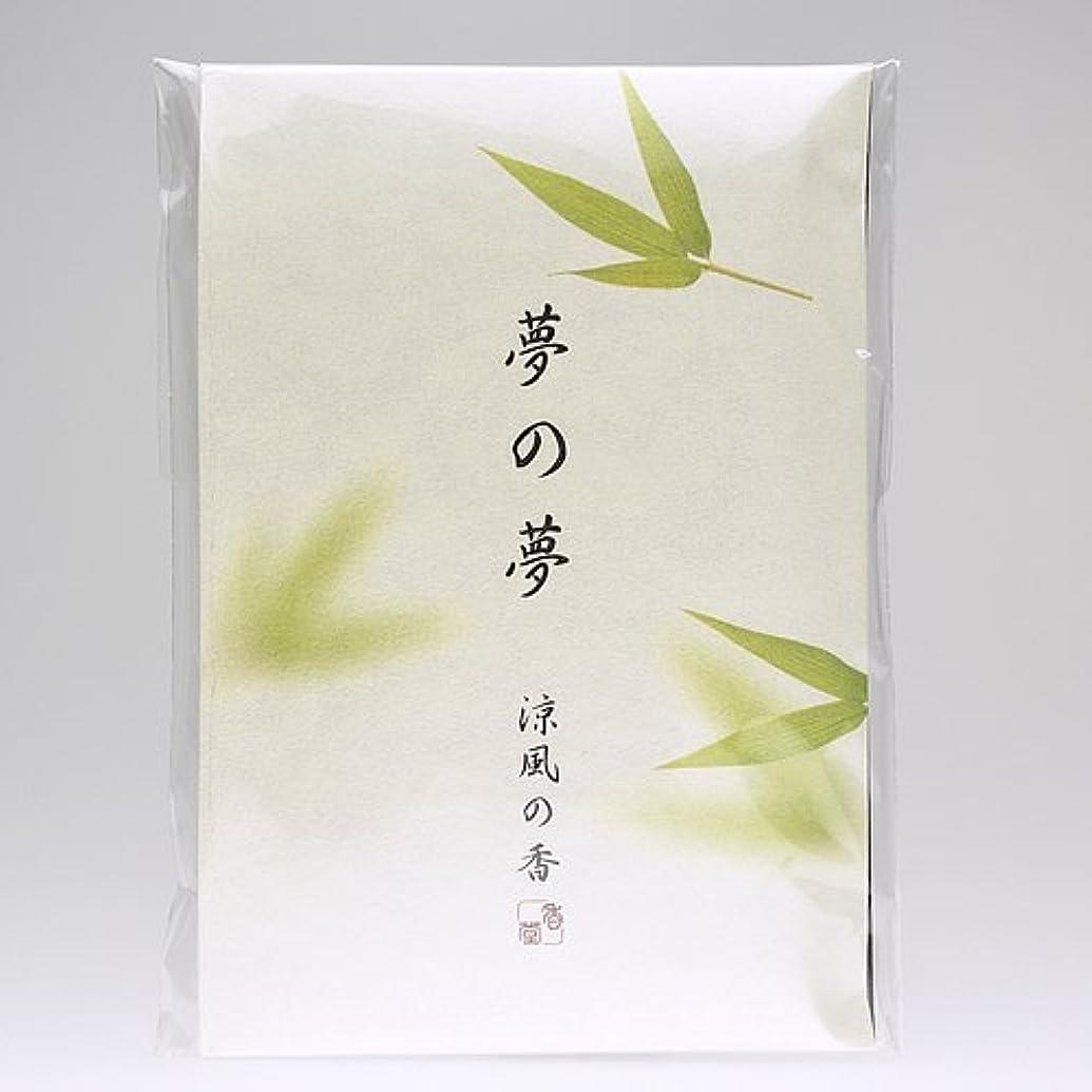 フルーツ野菜予報として夢の夢 涼風の香 (笹) スティック12本入