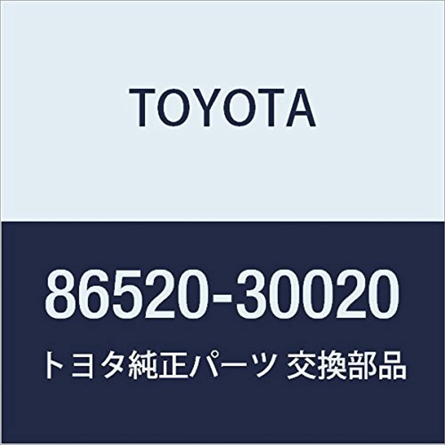 TOYOTA 86520-30020 Horn Assembly