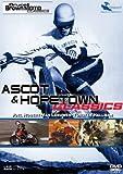ブルース・ブラウン・モトクラシックス アスコット&ホープタウン[DVD]