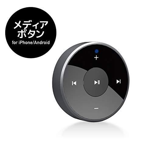 エレコム マルチメディアリモコン メディアボタン Bluetooth [音楽の再生/停止] [自撮りシャッター機能付き] ステアリングホルダー付属 1年間保証 ブラック ECR-01BK